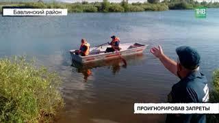 19-летний молодой человек утонул на карьере в Бавлинском районе - ТНВ