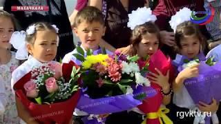 Хизри Шихсаидов поздравил с Днем знаний учащихся столичной школы №36