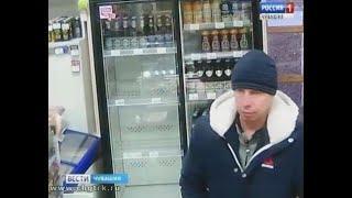Разыскивается мужчина, расплатившийся в магазине чужой банковской картой
