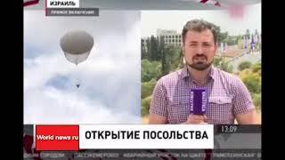 Дневные Известия 5 канал 14.05.2018  сегодня 14.05.18