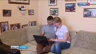 Брянская семья на Всероссийском форуме в Ярославле