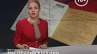 Крымские таможенники на границе изъяли двухсотлетнюю книгу