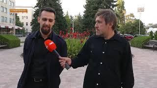 В Железноводске отметили Всемирный день архитектуры