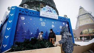 В Ханты-Мансийске убирают новогоднюю ёлку