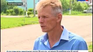 Василий Орлов провел прием граждан