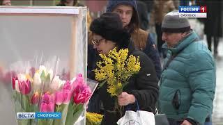 Смолянкам дарили нелегальные цветы?