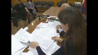 УФАС проверило работу министерства соцполитики