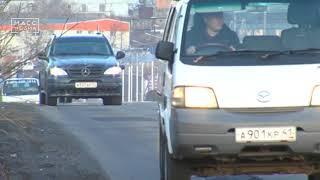 Убитые дороги Петропавловска| Новости сегодня | Происшествия | Масс Медиа