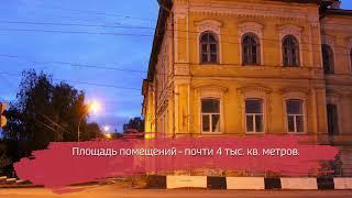 Здание военного госпиталя в Вологде выставили на торги