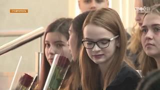 В Ставрополе наградили победителей медико-биологической олимпиады