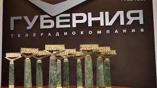 """Логотип """"ДОСТОЯНИЕ ГУБЕРНИИ"""" появился на продукции прошлогоднего победителя конкурса"""