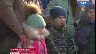 Показательные выступления ОМОНа прошли в Ангарском районе