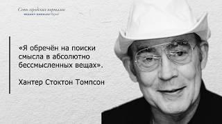 Всемирный день писателя отмечается 3 марта