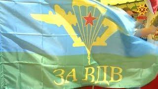 2 августа в России отмечают 88-ую годовщину образования воздушно-десантных войск.