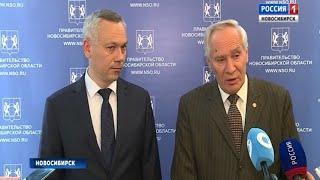 Ветераны предложили Андрею Травникову свои идеи для Стратегии развития региона