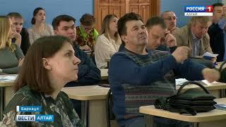 Алтайские учёные разработали методику, которая поможет выявлять фальсификат на рынке мёда