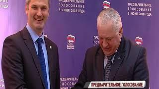 Заместитель председателя облдумы подал документы на участие в праймериз