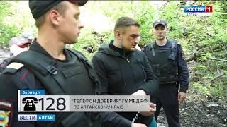 «Душил секунд 30»: в Барнауле мужчины напали на таксиста
