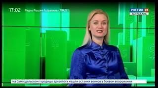 """""""Вести. Экономика"""". Эфир от 4.10.2018"""