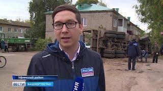 Страшная авария под Уфой: грузовик задавил ребенка. Репортаж «Вестей»