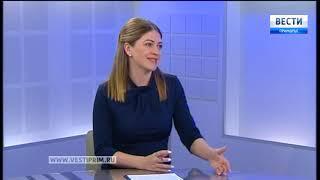 «Вести: Приморье. Интервью» с Натальей Милюк