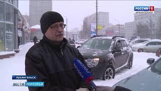 Снежный шторм, который накрыл Архангельскую область, не утихнет и завтра
