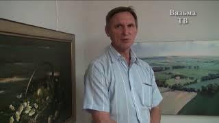 Выставочный зал приглашает посетить экспозицию работ художников из Санкт - Петербурга