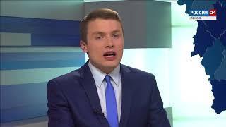 Вести-24. Псков 29.05.2018