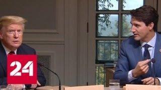 Президент США вновь обрушился с критикой на премьера Канады - Россия 24