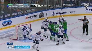«Салават Юлаев»: второй матч за два дня и первое поражение в серии