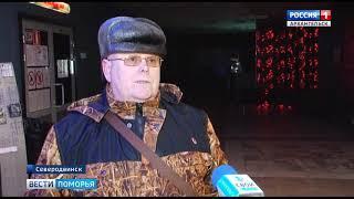Из Северодвинска стартовал автопробег, организованный общественной организацией «Союз Чернобыль»
