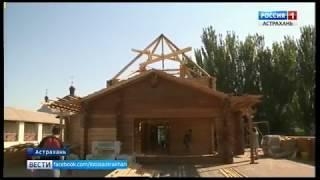 На территории Астраханского кремля появится новый экскурсионно-выставочный комплекс