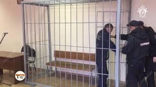 Суд арестовал убийцу 16-летней девочки-подростка в Волгоградской области