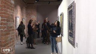 Выставка картин Дали, Матисса и Гойи откроется в самом центре Екатеринбурга