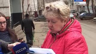"""""""Муниципальный контроль"""" проверяет состояние дорог(ГТРК Вятка)"""