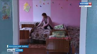 В Косихинском районе начали давать тепло в жилые дома и социальные объекты