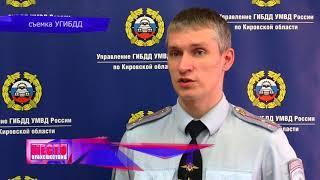 Обзор аварий  Мусоровоз насмерть сбил пенсионерку  Место происшествия 13 04 2018