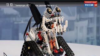 Новосибирские школьники стали победителями всероссийских соревнований по робототехнике