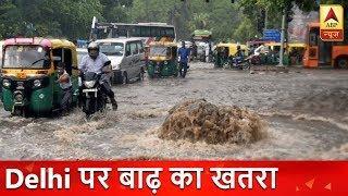 Twarit Vishesh: River Yamuna Crosses Danger Mark in Delhi,Rain Havoc Continues in 6 State   ABP News