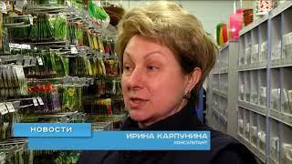 Новости 05.04.2018г