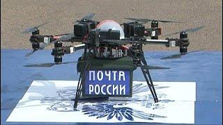 """""""Почта России"""": первый дрон комом"""