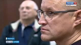 Экс-руководителю алтайского Росприроднадзора вынесли приговор