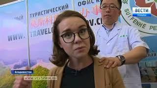 КНДР и Камбоджа впервые стали участниками Международной выставки PITE-2018 во Владивостоке