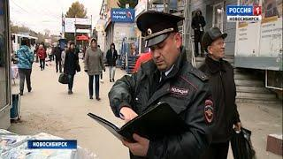 Пятитысячные штрафы не останавливают незаконную уличную торговлю в Новосибирске