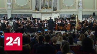 В Санкт-Петербурге завершается международный культурный форум - Россия 24