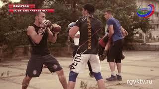 В Избербаше проходят тренировки сборной Дагестана по карате