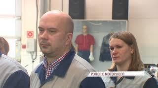 Ярославец стал победителем всероссийского конкурса молодых специалистов «Профдневник»