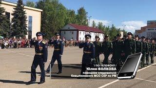 В Ковылкино военные местной части неумело запустили сигнальные ракеты на Параде Победы?