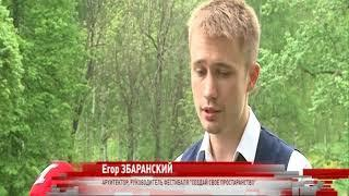 В самом центре Ярославля пройдет субботник