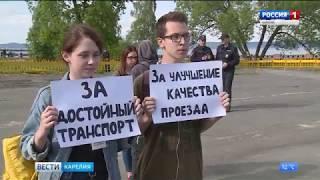 Стоимость проезда в петрозаводских маршрутках выросла до 28 рублей
